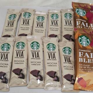 Starbucks Coffee - スターバックス☆オリガミフォールブレンド 2袋&ヴィアモカ10本☆スタバ