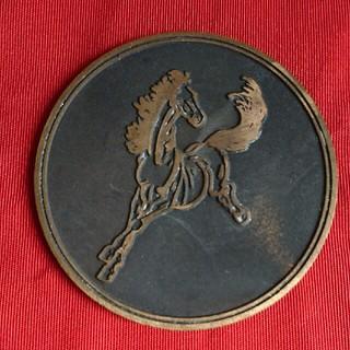 中国メダル  馬/大型