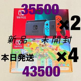 Nintendo Switch - Nintendo Switch 本体 ネオン あつまれ どうぶつの森セット