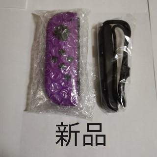 Nintendo Switch - 純正 Joy-Con (L) ネオンパープル ジョイコン Switch