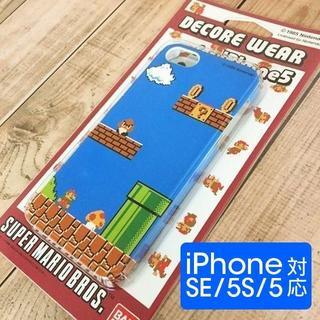 ニンテンドウ(任天堂)のスーパーマリオ iPhone5 /5S / SE 兼用 スマホケース(iPhoneケース)