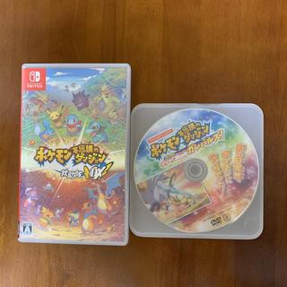ポケモン - ガンバルズ DVD付き ポケモン不思議のダンジョン 救助隊DX Switch