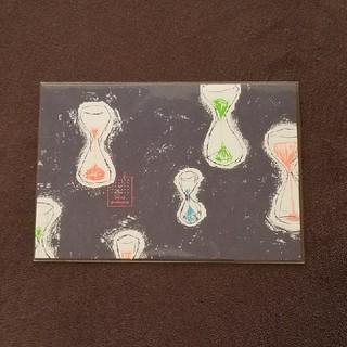 ミナペルホネン(mina perhonen)のミナペルホネン『つづく展』ポストカード(使用済み切手/官製はがき)