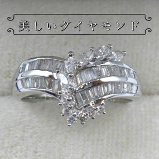 [上質❗️]キラキラ✨テーパー ダイヤモンド Pt900 プラチナ リング 指輪(リング(指輪))