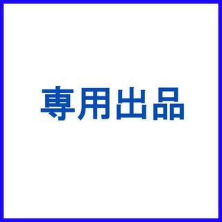 yan様専用 PEライン2個(釣り糸/ライン)
