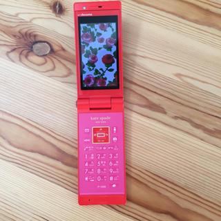 パナソニック(Panasonic)のdocomo ドコモ 携帯電話 ガラケー kate spade ケイト・スペード(携帯電話本体)