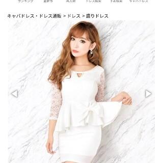 デイジーストア(dazzy store)の美品♡daisy store 白ミニドレス(ミニドレス)
