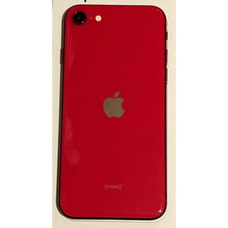 Apple - iPhone se2 simフリー