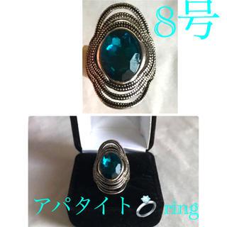 アパタイト リング アンティーク加工  透かし 魅力 ring(リング(指輪))
