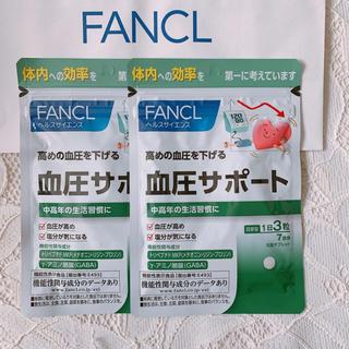 FANCL - ファンケル 血圧サポート ♡ 5288 14日分 サプリメント 送料込み