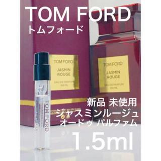 トムフォード(TOM FORD)の[t]TOMFORD トムフォード ジャスミンルージュ 1.5ml(ユニセックス)