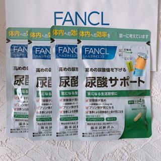 FANCL - ファンケル 尿酸サポート ♡ 5245 28日分 サプリメント 送料込み