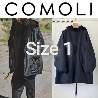 コモリ(COMOLI)の新品■20AW COMOLI コットンシルク フーデッドコート 1 ネイビー(モッズコート)