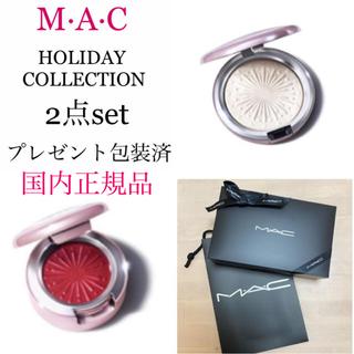 MAC - MAC クリスマスコフレ セット 2020