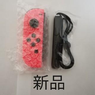 Nintendo Switch - 純正 Joy-Con (L) ネオンレッド ジョイコン Switch
