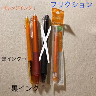 フリクションメイド(FRICTION made)のフリクション ボールペン(ペン/マーカー)