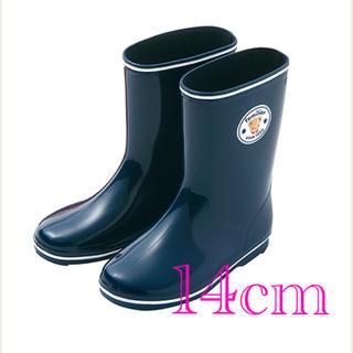 ファミリア(familiar)の新品 ファミリア レインブーツ 14cm(長靴/レインシューズ)