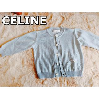 セリーヌ(celine)のCELINE/セリーヌ☆80サイズ♪くま柄カーディガン(カーディガン/ボレロ)