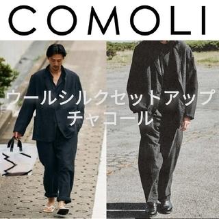 COMOLI - 新品■20AW COMOLI ウールシルク セットアップ ジャケット2 パンツ1