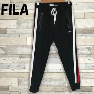 フィラ(FILA)の【人気】フィラ サイドライン スウェットパンツ ブラック サイズL レディース(その他)