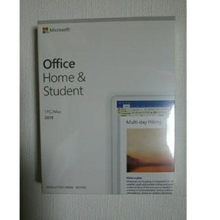 マイクロソフト(Microsoft)のoffice Home&Student 2019(PC周辺機器)