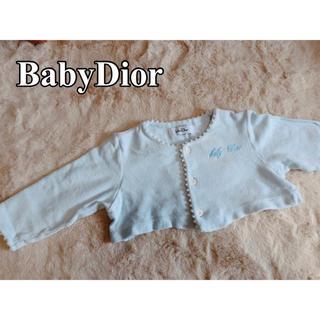 ベビーディオール(baby Dior)のBaby Dior♢80サイズ カーディガン/ボレロ(カーディガン/ボレロ)