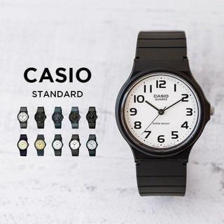カシオ(CASIO)のCASIO アナログベーシック腕時計 MQ-24-7B2LLJF(腕時計)