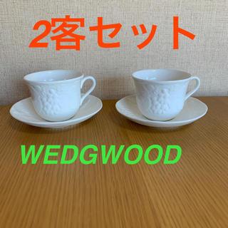 ウェッジウッド(WEDGWOOD)のWEDGWOOD カップ&ソーサー 2客セット(食器)