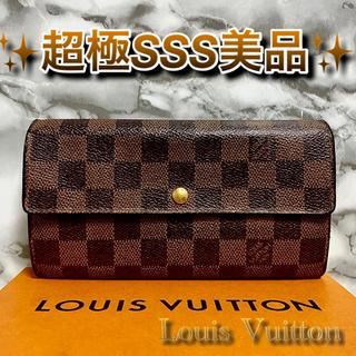 LOUIS VUITTON - ‼️限界価格‼️ Louis Vuitton ルイヴィトン ダミエ 財布 長財布