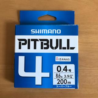 シマノ(SHIMANO)のPITBULL  0.4号 200m  PEライン1回使用(釣り糸/ライン)