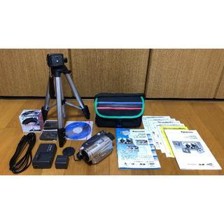 Panasonic - 【新品】Panasonic デジタルビデオカメラNV-GS200K ほか