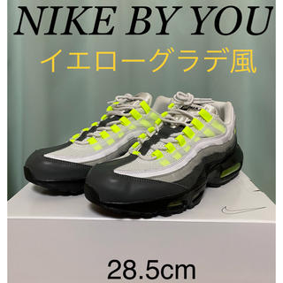 NIKE - NIKE AIR MAX 95 Unlocked By You イエローグラデ風