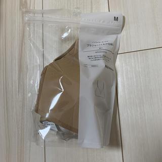 ムジルシリョウヒン(MUJI (無印良品))の新品未使用 無印良品 ノンワイヤーモールド ブラジャー Mサイズ(ブラ)