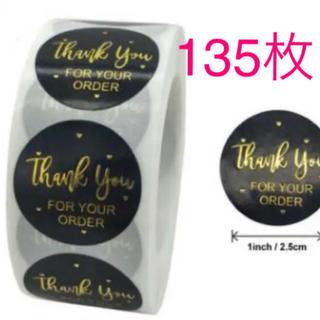 135枚 サンキューシール thank you ゴールド ブラック ハート
