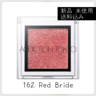 ADDICTION - ♡ 新品 ADDICTION 162 ♡ 人気色 限定 アイカラー 送料込み