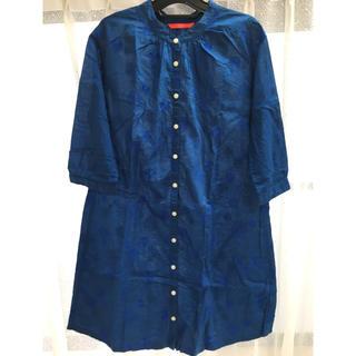 Graniph - グラニフ graniph ブルー系 ガーゼシャツ 刺繍 ワンピース レディース