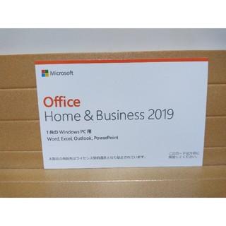 マイクロソフト(Microsoft)のOffice  Home & Business 2019(PC周辺機器)