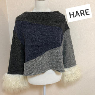 ハレ(HARE)のHARE トップス(ニット/セーター)