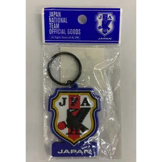 ラバーエンブレムキーホルダー サッカー日本代表 サムライブルー(記念品/関連グッズ)