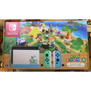 Nintendo Switch - 「新品未開封」ニンテンドースイッチ あつまれどうぶつの森 セット 同梱版 本体