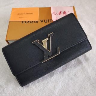 LOUIS VUITTON - ♥国内即発&送料無料♥ 限定 セール♬ルイヴィトン、長財布♥小銭入れ 超美品