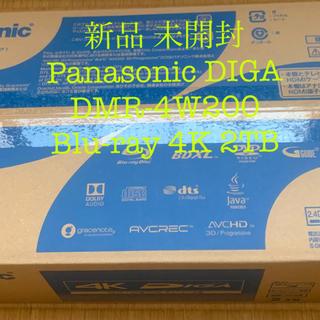 Panasonic - 新品 未開封 Panasonic ブルーレイ DIGA DMR-4W200