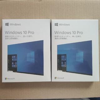マイクロソフト(Microsoft)のWindows 10 Pro OS パッケージ版 プロダクトキー2個(PCパーツ)