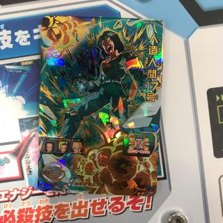 ドラゴンボール - ドラゴンボールヒーローズ BM4-048 人造人間17号
