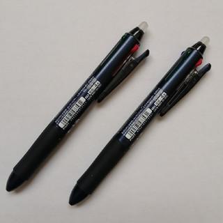 パイロット(PILOT)の新品 廃盤商品 フリクション 4色多色ペン 0.5mm(ペン/マーカー)