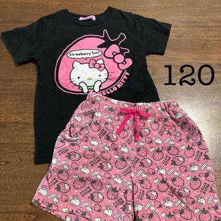 ハローキティ(ハローキティ)のハローキティ 上下セット Tシャツ ショートパンツ 120(Tシャツ/カットソー)