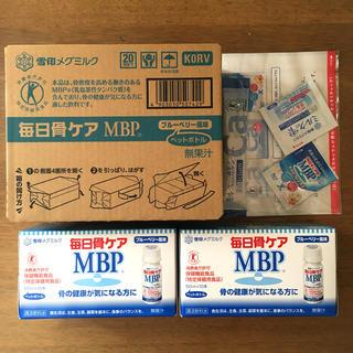 ユキジルシメグミルク(雪印メグミルク)の毎日骨ケアMBP 50本 ブルーベリー風味 ペットボトル(その他)