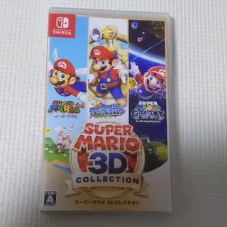 スーパーマリオ3D COLLECTION Nintendo Switch