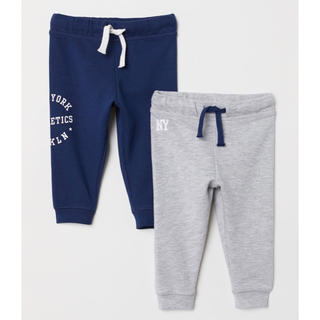 H&M - H&M  パンツ 2本セット 75 新品 ズボン 長ズボン 男の子 女の子
