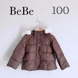 BeBe - ☆BeBe☆ ダウンジャケット ベビーアウター 100